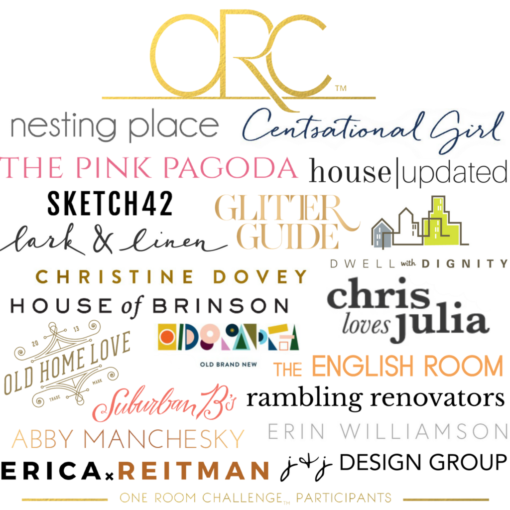 Fabricut and the 2017 One Room Challenge